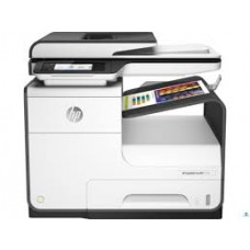 Multifuncional HP Pro 477dw, Page Wide, Tinta, 40ppm